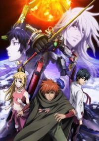 Anime: Sousei no Aquarion: Uragiri no Tsubasa
