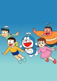 Anime: Doraemon and Itchy the Stray
