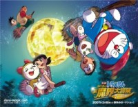 Anime: Doraemon Meets Hattori the Ninja