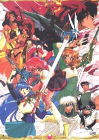Anime: Magic Knight Rayearth 2