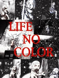 Anime: Life No Color