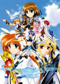 Anime: Magical Girl Lyrical Nanoha StrikerS