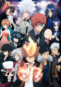 Anime: REBORN!