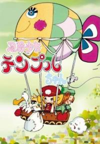 Anime: Temple the Balloonist