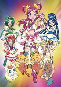 Anime: Yes! Precure 5