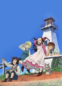 Anime: Kaze no Shoujo Emily