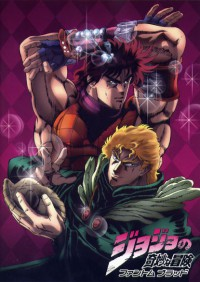 Anime: JoJo no Kimyou na Bouken: Phantom Blood