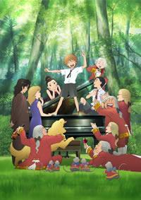 Anime: The Piano Forest