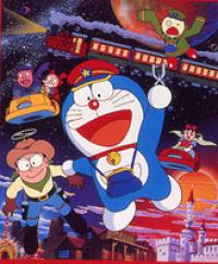 Anime: Doraemon: Nobita no Ginga Express