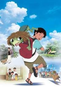 Anime: Ein Sommer mit Coo