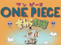 Anime: One Piece: Strohhut-Theater