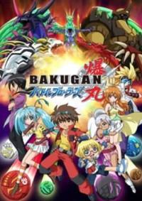 Anime: Bakugan: Spieler des Schicksals