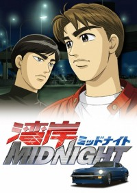 Anime: Wangan Midnight