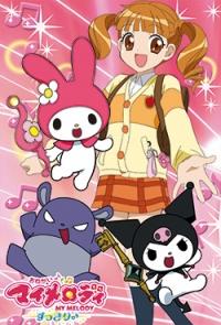 Onegai My Melody Sukkiri (Anime) | aniSearch