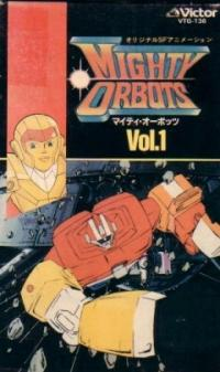Anime: Mighty Orbots