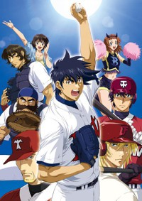 Anime: Major 4th Season