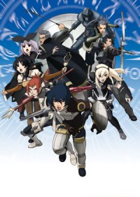 Anime: The Tower of Druaga: The Aegis of Uruk