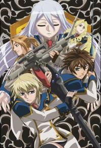 Anime: Chrome Shelled Regios