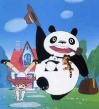 Anime: Die Abenteuer des kleinen Panda: Der Zirkus im Regen