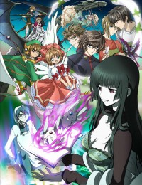 Anime: Clamp in Wonderland 2