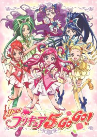 Anime: Yes! Precure 5 Go Go!