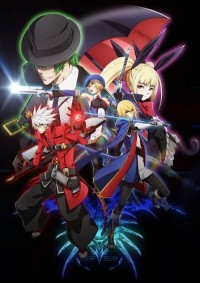 Anime: Blazblue: Alter Memory