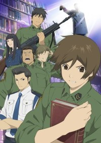 Anime: Library War