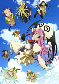 Anime: To Love-Ru: Trouble