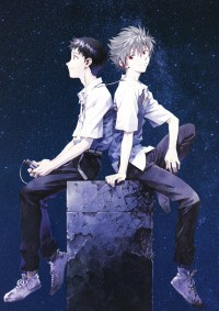 Anime: Evangelion: 3.33 - You Can (Not) Redo