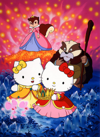 Anime: Hello Kitty no Mahou no Mori no Ohime-sama
