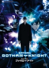 Anime: Batman: Gotham Knight