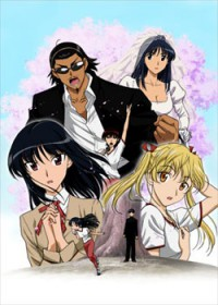 Anime: School Rumble San Gakki