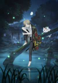 Anime: Natsume's Book of Friends