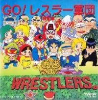 Anime: GO! Wrestler Gundan