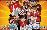 Anime: Eyeshield 21: Maboroshi no Golden Bowl