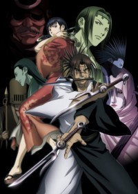 Anime: Blade of the Immortal
