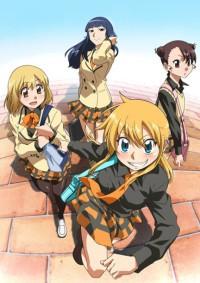 Anime: Hyakko