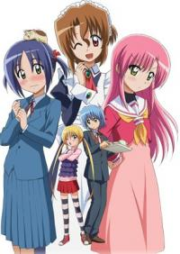 Anime: Hayate the Combat Butler!!