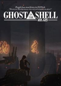 Anime: Ghost in the Shell 2.0