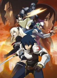 Anime: The Tower of Druaga: The Sword of Uruk