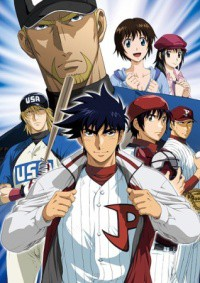 Anime: Major 5th Season