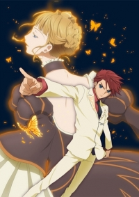 Anime: Umineko - When They Cry