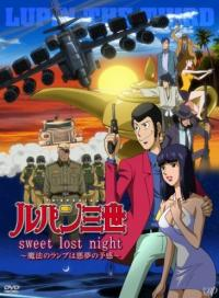 Anime: Lupin Sansei: Sweet Lost Night - Mahou no Lamp wa Akumu no Yokan