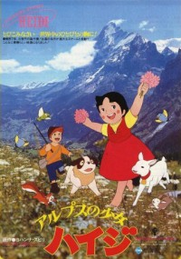 Anime: Alps no Shoujo Heidi (1979)