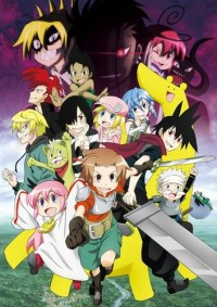 Anime: Senyu (Part 2)