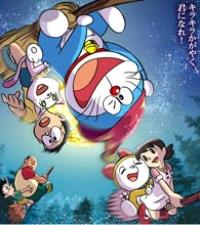 Anime: Doraemon: Nobita no Makai Daibouken