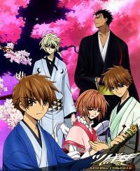 Anime: Tsubasa: Spring Thunder Chronicle