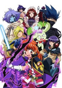 Anime: The Slayers Evolution-R