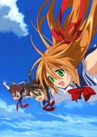 Sora o Miageru Shoujo no Hitomi ni Utsuru Sekai