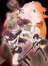 Anime: Corpse Princess (Kuro)